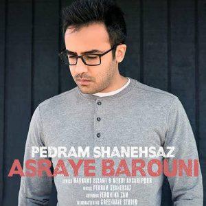 Pedram Shanehsaz Asraye Barouni 300x300 - متن آهنگ جدید عصرای بارونی پدرام شانه ساز