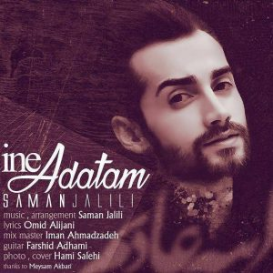 Saman Jalili Ine Adatam 300x300 - متن آهنگ جدید اینه عادتم سامان جلیلی