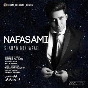 Shahab Bokharaei Nafasami