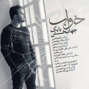 Babak Jahanbakhsh Khab 300x300 - متن آهنگ جدید خواب بابک جهانبخش
