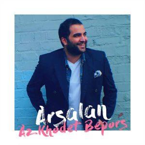 Arsalan Az Khodet Bepors 300x300 - متن آهنگ جدید از خودت بپرس ارسلان