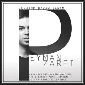 Peyman Zarei Bekhand Bazam Baram 300x300 - متن آهنگ جدید بخند بازم برام پیمان زارعی