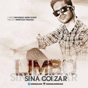 Sina Golzar Limbo 300x300 - متن آهنگ جدید برزخ سینا گلزار