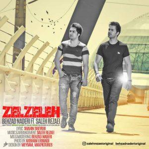 Behzad Naderi Ft Saleh Rezaei Zelzeleh 300x300 - متن آهنگ جدید زلزله صالح رضایی و بهزاد نادری