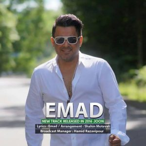 Emad Joon 300x300 - متن آهنگ جدید جون عماد