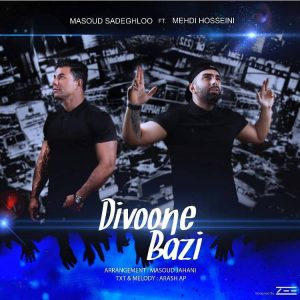 masoud-sadeghloo-ft-mehdi-hosseini-divoone-bazi