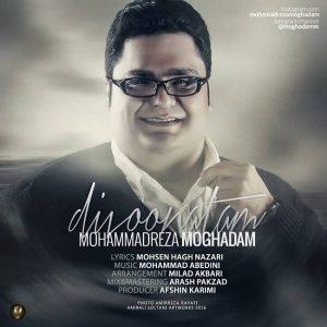 Mohammadreza Moghaddam Divoonatam 300x300 - متن آهنگ جدید دیوونتم محمد رضا مقدم