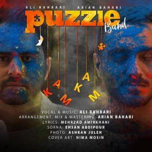 Puzzle Band Kam Kam 300x300 - متن آهنگ جدید کم کم پازل باند