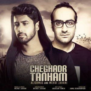 Alishmas Ft Mehdi Jahani Cheghadr Tanham 300x300 - متن آهنگ جدید چقدر تنهام مهدی جهانی و علیشمس