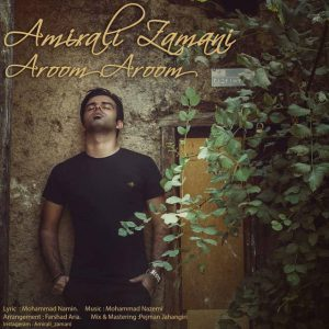 Amirali Zamani Aroom Aroom 300x300 - متن آهنگ جدید آروم آروم امیر علی زمانی