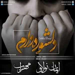 Iman No Love Ft Mehrab Delshoore Daram 300x300 - متن آهنگ جدید دلشوره دارم مهراب و ایمان نولاو