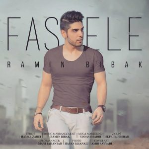 Ramin Bibak Fasele 300x300 - متن آهنگ جدید فاصله رامین بیباک