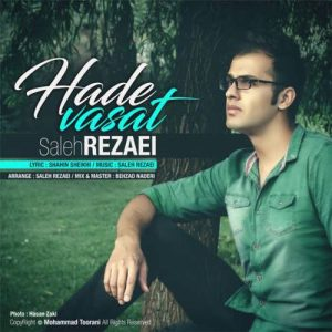 Saleh Rezaei Hade Vasat 300x300 - متن آهنگ جدید حد وسط صالح رضایی