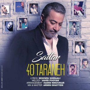 Sattar 40 Taraneh 300x300 - متن آهنگ جدید چهل ترانه ستار