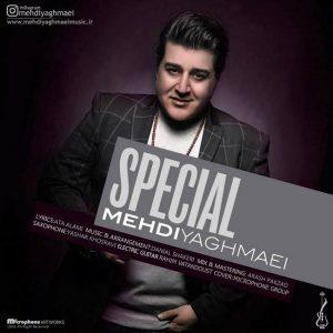 Mehdi Yaghmaei Khaas 300x300 - متن آهنگ جدید خاص مهدی یغمایی