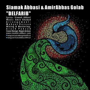 Siamak Abbasi Amirabbas Golab Delfarib 300x300 - متن آهنگ جدید دلفریب امیر عباس گلاب و سیامک عباسی