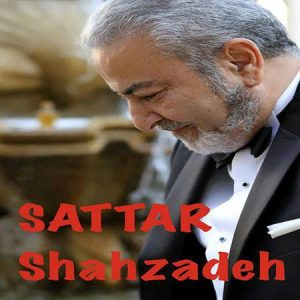 Sattar Shahzadeh 300x300 - متن آهنگ جدید شهزاده ستار