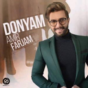 Amir Farjam Donyam 300x300 - متن آهنگ جدید دنیام امیر فرجام