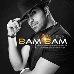 Majid Eslahi Bam Bam 300x300 - متن آهنگ جدید بام بام مجید اصلاحی