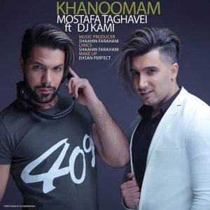 Mostafa Taghvaei Ft Dj Kami Khanoomam 300x300 - متن آهنگ جدید خانومم مصطفی تقوی و دی جی کامی