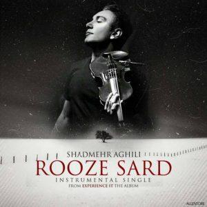 Shadmehr Aghili Rooze Sard 300x300 - متن آهنگ جدید روز سرد شادمهر عقیلی