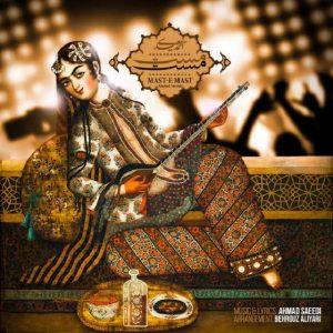 Ahmad Saeedi Maste Mast 300x300 - متن آهنگ جدید مست مست احمد سعیدی