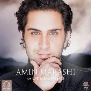 Amin Marashi Barat Mimordam 300x300 - متن آهنگ جدید برات میمردم امین مرعشی