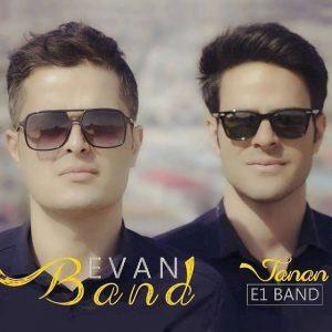 Evan Band Janan 300x300 - متن آهنگ جدید جانان ایوان باند