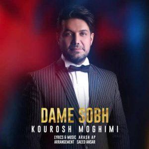 Kourosh Moghimi Dame Sobh 300x300 - متن آهنگ جدید دم صبح کوروش مقیمی