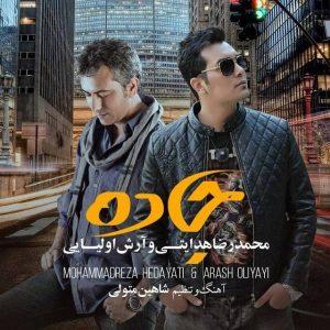 Mohammadreza Hedayati Ft Arash Oliyayi Jadeh 300x300 - متن آهنگ جدید جاده محمدرضا هدایتی و آرش اولیایی