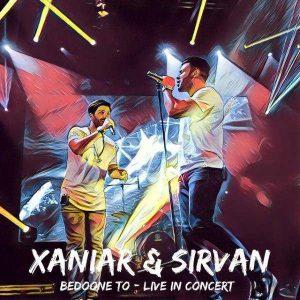 Xaniar Khosravi Ft Sirvan Khosravi Bedoone To Live 300x300 - متن آهنگ جدید بدون تو زانیار خسروی و سیروان خسروی
