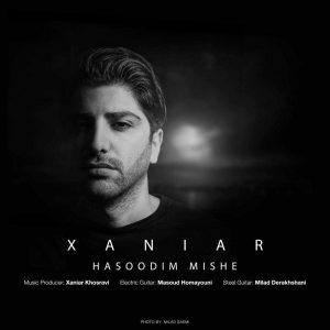 Xaniar Khosravi Hasoodim Mishe 300x300 - متن آهنگ جدید حسودیم میشه زانیار خسروی