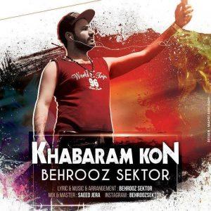 Behrooz Sektor Khabaram Kon 300x300 - متن آهنگ جدید خبرم کن بهروز سکتور