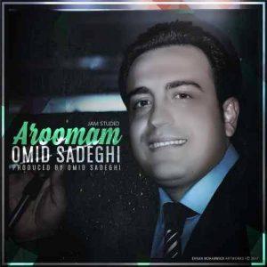Omid Sadeghi Aroomam 300x300 - متن آهنگ جدید آرومم امید صادقی