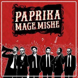 Paprika Mage Mishe 300x300 - متن آهنگ جدید مگه میشه پاپریکا